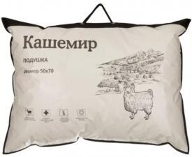 Подушка Кашемир (козий пух)