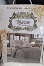 Комплект постельного Белья 1,5 Версаль
