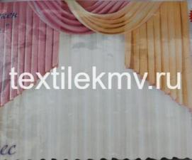 prodtmpimg/15206933723655_-_time_-_1.ix04X---sredstvo-prosmotra-fotografiy-Windows.jpg