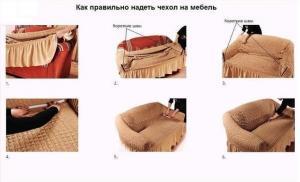 Чехол на диван и два кресла / Бежевый
