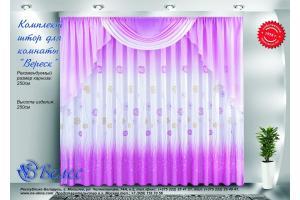 prodtmpimg/15249261453012_-_time_-_veresk-600x400.jpg